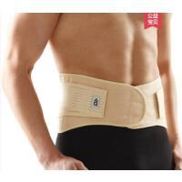 加宽护腰带缓疲劳男女士办公室护腰运动登山跑步羽毛球加压透气健身护腰