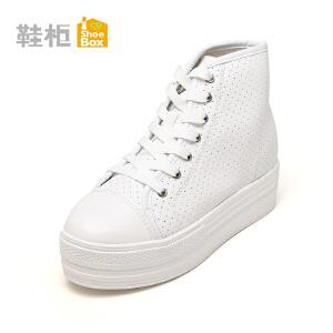 达芙妮集团 鞋柜秋学院风高帮系带透气休闲女鞋