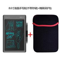 数位板 乐写云记液晶手写板 智能电子黑板电脑手机绘图画板 数位板 +精美保护包