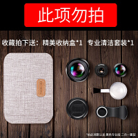 广角手机镜头通用单反摄像头外置高清附加镜照相摄影抖音网红iphone苹果7P相机微距鱼眼三合一