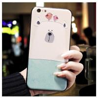 苹果x手机壳iphone8plus防摔软硅胶保护套6s磨砂7p卡通薄女 苹果/s 萌熊
