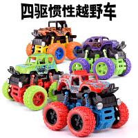 宝宝惯性四驱越野车耐摔2-5岁男孩特技小汽车模型小孩儿童玩具车