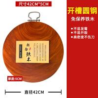 【支持礼品卡】越南铁木菜板整木圆形厨房案板菜墩进口铁木砧板菜板实木家用砧板 iz8