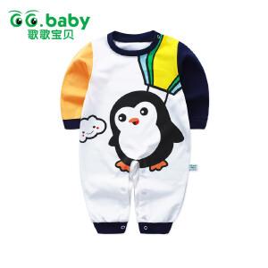 歌歌宝贝  宝宝连体衣春装新生儿衣服纯棉婴儿长袖哈衣