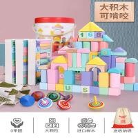 【支持礼品卡】幼儿童积木木头玩具婴儿宝宝2岁3男孩6拼装益智早教启蒙大颗粒质 kz6