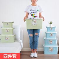 衣柜塑料收纳箱加厚衣物玩具收纳盒家用有盖周转箱大号衣服整理箱