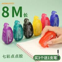 日本kokuyo国誉点点胶点状学生用双面胶透明大容量8m修正带式替芯透明胶带手工两面胶手帐DM300