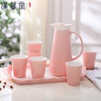 汉馨堂 杯具套装 耐热耐高温陶瓷杯子套装家用水杯果汁杯冷热水壶套装大容量茶具套装带托盘