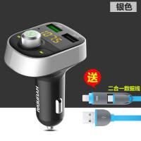 车载mp3蓝牙播放器接收器U盘声控免提FM发射点烟器车载充电器 汽车用品 官方标配