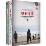 美军特种部队战地纪实系列(套装2册)