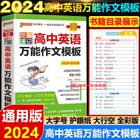 图解速记高中政史地2020版PASS绿卡图书第7次修订全彩版政治历史地理3合1