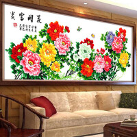十字绣花开客厅大幅印花十字绣牡丹花挂画