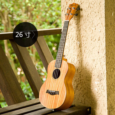 2018新款 23寸尤克里里26寸乌克丽丽礼物四弦木制ukulele小吉他 发货周期:一般在付款后2-90天左右发货,具体发货时间请以与客服协商的时间为准