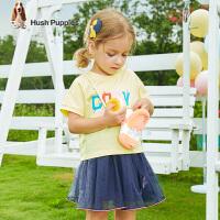 【抢购价:39元】暇步士童装小童圆领衫夏装新款儿童上衣男童半袖儿童短袖T恤