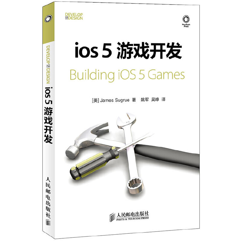 building ios 5 games develop and design james sugrue
