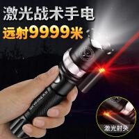 家用户外LED强光激光手电筒可充电远射手电筒