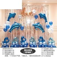 新房雨丝帘浪漫拉花彩带装饰墙创意婚房布置结婚庆用品婚礼
