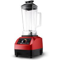 家用多功能五谷杂粮豆浆机榨汁机商用全自动果蔬搅拌机奶茶店沙冰机