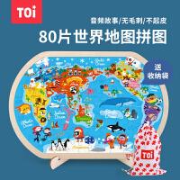 TOI世界地图拼图板儿童益智玩具木质大块宝宝2-3-4-5-6岁男孩女孩