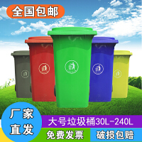 大号户外垃圾桶带盖240L家用50L小区工业100升分类脚踏塑料垃圾箱