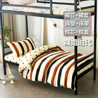 大学生宿舍单人被褥套装上下铺床上三件套被子床垫床单枕头六件套