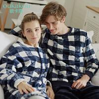 欧卡蔻情侣款家居服冬季保暖蓝白格法兰绒睡衣珊瑚绒套装可外穿