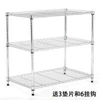 厨房置物架3层不锈钢色收纳储物架三层微波炉架子金属锅架蔬菜架