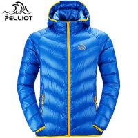 【年货盛宴】法国PELLIOT/伯希和 羽绒服 户外男轻薄保暖羽绒衣防风透气白鹅绒外套
