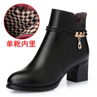 妈妈秋冬季粗跟短靴真皮单靴女靴中跟加绒女鞋中年女士皮鞋SN3655 黑色单靴 681-1