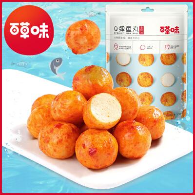 满减【百草味 -Q弹鱼丸108g/袋】即食海鲜特产休闲零食小吃香辣味