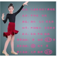 儿童舞蹈服女童分体练功服少儿拉丁舞裙幼儿舞蹈裙比赛服表演服装 酒红色 长袖