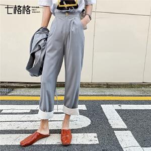 七格格阔腿裤女高腰垂感春季2019新款韩版宽松直筒显瘦西装裤子潮