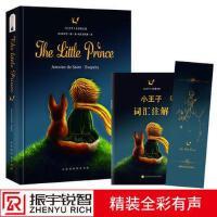 The Little Prince 正版 安东尼德圣埃克苏佩里 9787569921861