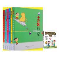 小屁孩日记彩图注音版全套6册 一年级屁事多/二年级趣事多/小学生推荐阅读课外书儿童书7-9-10-12岁儿童文学故事书