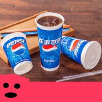 【支持礼品卡】可乐一次性百事纸杯带盖双淋膜加厚可乐杯子冷饮杯1000只ja6