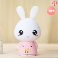 早教故事机0-3-6岁可充电下载WiFi宝宝婴幼儿童胎教音乐玩具