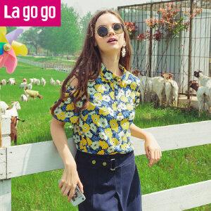 Lagogo2018夏季新款泡泡袖露肩设计小翻领上衣印花软妹清新衬衫女HASS403C15