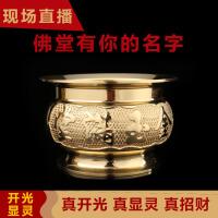 纯铜香炉供奉招财檀香炉家用香插居室线香薰炉佛具佛教用品