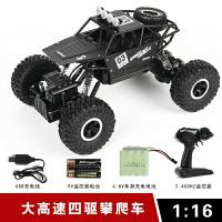 ?新款 遥控挖掘机儿童电动玩具遥控工程车摇控充电无线合金 遥控车玩具漂移电动可充电男孩子儿?