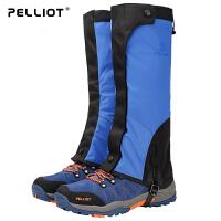 【一件四折 满减礼券 可叠加】雪套户外登山防雪鞋套徒步防沙脚套情侣透气护腿套