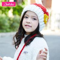 【3折价:35】笛莎女童毛线帽2019冬季新款儿童时尚小熊护耳毛线可爱小女孩帽子