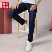 传奇保罗男裤秋季新款2018裤子 韩版时尚蓝色直筒休闲牛仔裤男818709