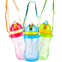 1-3岁小孩幼儿园宝宝喝水杯子带吸管饮水壶儿童吸管杯