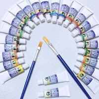 24色水彩颜料套装可水洗幼儿水粉颜料绘画涂鸦无毒儿童手指画颜料