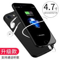 优品苹果7背夹充电宝iPhone7Plus专用8电池6s一体充背夹式6p轻薄苹果手机壳大容量夹背无线 6/6S/7/8