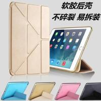 苹果ipad air1折叠保护套迷你2平板9.7寸硅胶3mini4全包2017新款5