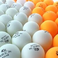 一星训练用乒乓球 比赛用兵乓球 多球40练习球 新材料40+ D一星 白100只