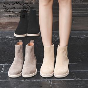 玛菲玛图女靴秋季新款欧美休闲磨砂皮切尔西靴短筒圆头中跟平底踝靴女1302-1