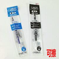 三菱可擦笔芯UMR-5ER0.5MM学生用子弹头书写流畅中性笔芯 适用三菱UM-101ER