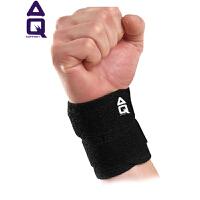 AQ绷带护腕运动护具篮球网球排球羽毛球男女负重加长护腕AQ5090